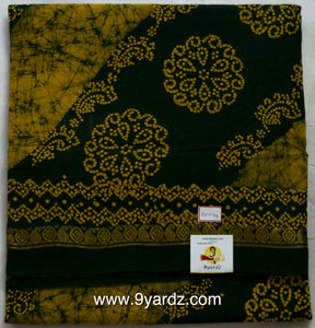 Neuron - Sungudi 9 yards