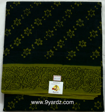 Floral design - Sungudi 9 yards
