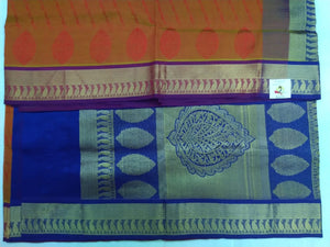 Rich Pallu Silk Cotton 6yardz