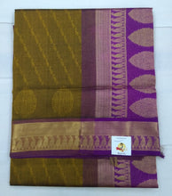 Load image into Gallery viewer, Rich Pallu Silk Cotton 6yardz
