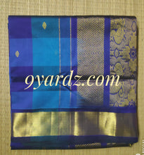 Load image into Gallery viewer, Pure silk cotton 10yardz