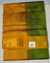 Load image into Gallery viewer, Pure silk cotton(madisar)