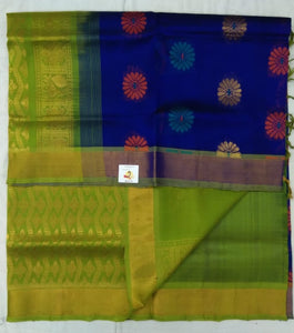 Pure Silk Cotton - colour butta