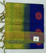 Load image into Gallery viewer, Pure Silk Cotton - colour butta