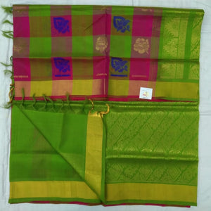 Pure Silk Cotton- colour butta