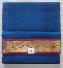 Load image into Gallery viewer, Pure silk cotton -10yardz
