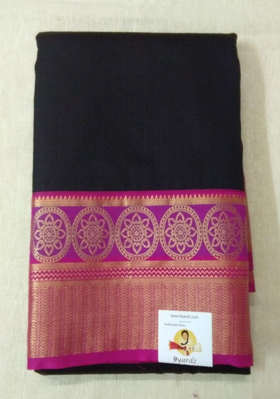 Tana karishma artificial soft silk- 6yardz