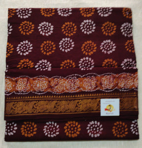 Sungudi bathik - double pallu 9.5 yards