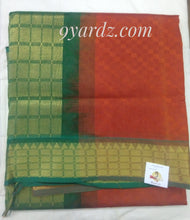 Load image into Gallery viewer, Pure silk cotton - Rust by green(madisar)