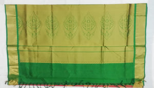 Rich Pallu Silk Cotton 6yards