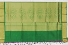 Load image into Gallery viewer, Rich Pallu Silk Cotton 6yards