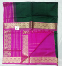 Load image into Gallery viewer, Pure Silk Cotton- Rudhraksha border