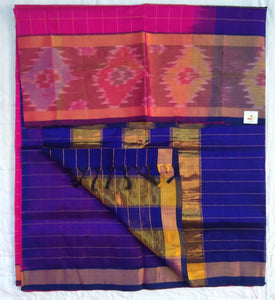 Pure silk cotton- Checked Pochampalli border