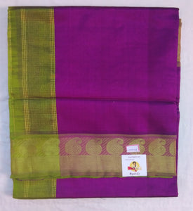 Pure Silk Cotton- Design border