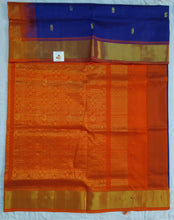 Load image into Gallery viewer, Pure Silk Cotton - Rich Pallu
