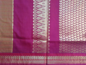 Akshaya cotton 10.25 yards madisar
