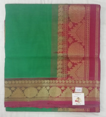 Pure Silk Cotton- Rudhraksha border