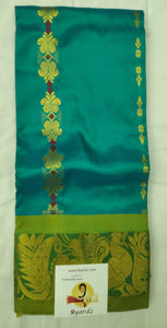 "Pattu Pavadai Pure silk 20"" with blouse"