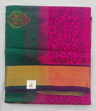 Load image into Gallery viewer, Pure Silk Cotton- printed
