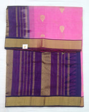 Load image into Gallery viewer, Pure Silk Cotton 10 yardz