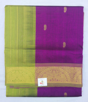 Pure silk cotton with butta