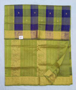 Pure silk cotton- checked with butta