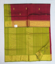 Load image into Gallery viewer, Pure silk cotton with butta