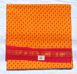 Sungudi cotton 10.5 yardz