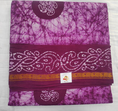 Sungudi Bathik Print 10.5yardz