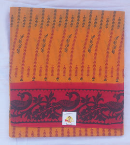 Sungudi cotton 6 yards