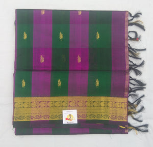 Paalum pazhamum kattam with butta 6yards