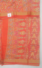 Load image into Gallery viewer, Printed Silk 10 yards madisar