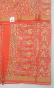 Printed Silk 10 yards madisar