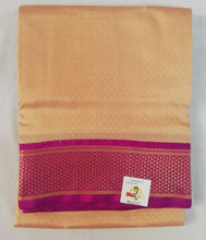 Load image into Gallery viewer, Pure silk 10.25 yards madisar