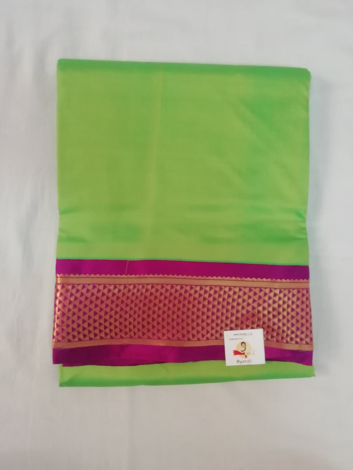 Pure silk 10.25 yards madisar