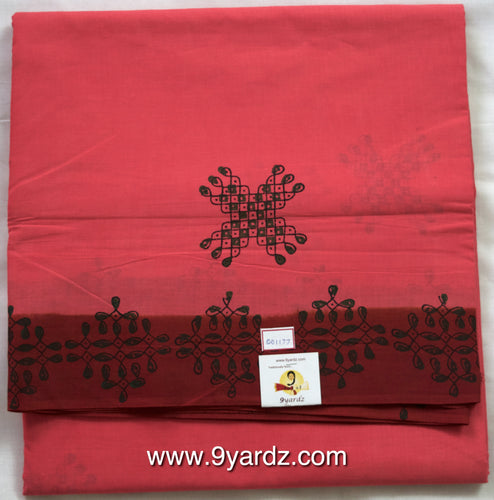 Kolam design - Sungudi 9 yards