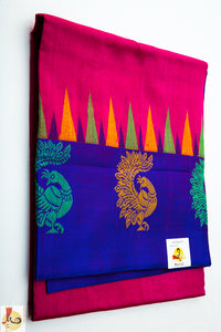 Kuppadam silk cotton - Pink with blue pallu