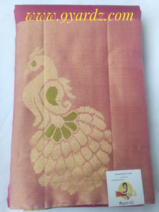 Pure Soft Silk Saree- Lotus Pink