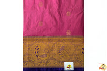 Load image into Gallery viewer, Paitani Silk - Pink