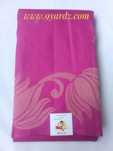 Load image into Gallery viewer, Pure Soft Silk Saree- Pink
