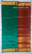 Load image into Gallery viewer, Pure silk cotton - Metallic green by maroon(madisar)