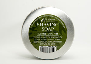 Shaving Soap Cannister