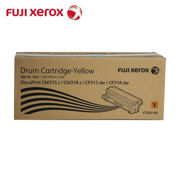 Fuji Xerox CT351100 CT351101 CT351102 CT351103 Colour Drum Cartridge