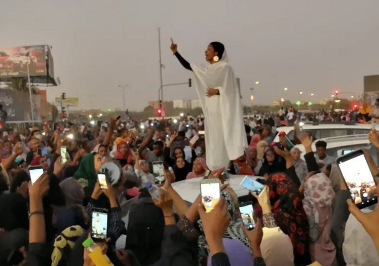 Sudan woman protester