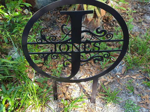 Monogram - Yard Stake - Metal Wall Art