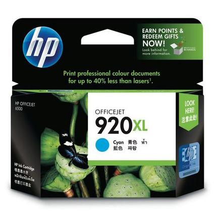 HP 920XL Cyan Ink Cartridge CD972AA