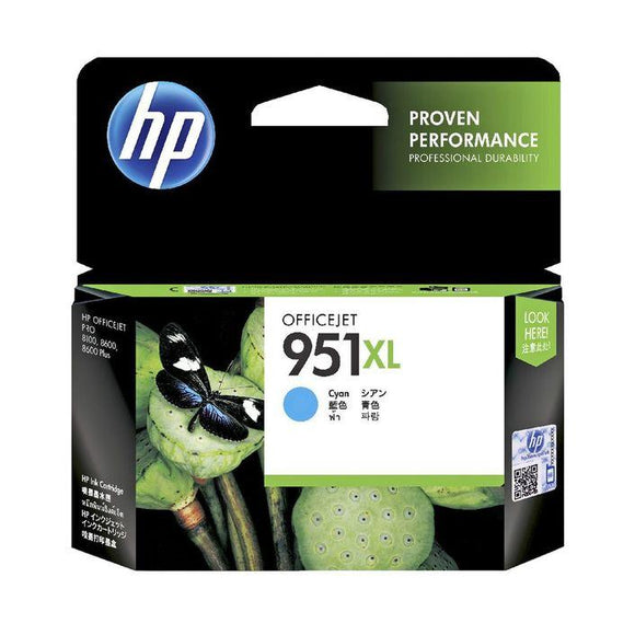 HP 951XL Cyan Ink Cartridge CN046AA