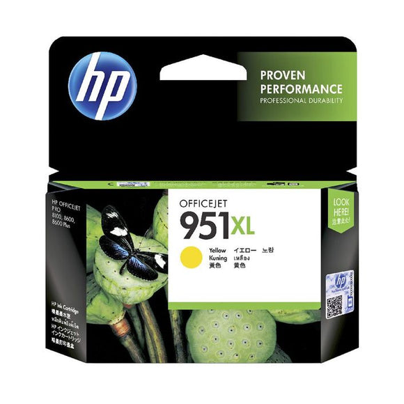HP 951XL Yellow Ink Cartridge CN048AA CN048a at $46.32