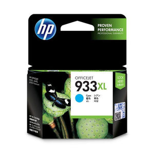 HP 933XL Cyan Ink Cartridge CN054AA