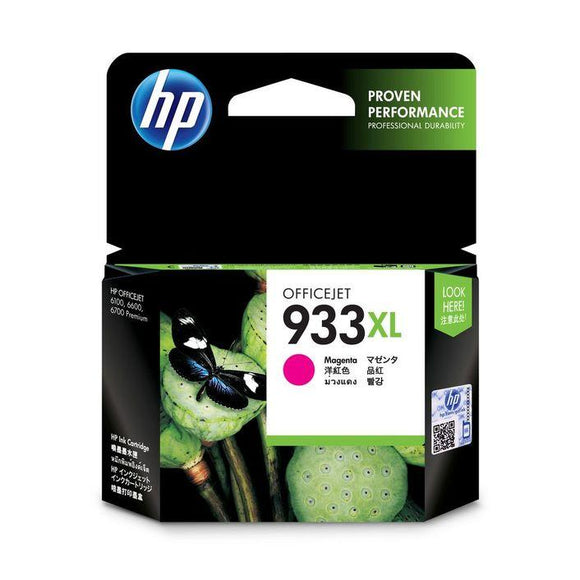 HP 933XL Magenta Ink Cartridge CN055AA